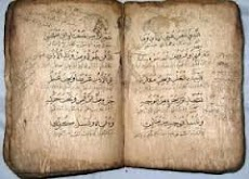 Jam'u Al-Qur'an