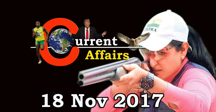 Kerala PSC - Daily Current Affairs 18/11/2017