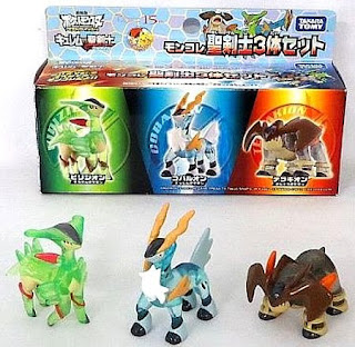 Cobalion clear figure in Three Musketeers Set Takara Tomy Monster Collection