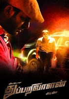 http://www.hindidubbedmovies.in/2017/12/thupparivaalan-2017-watch-or-download.html