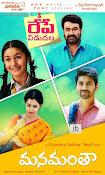 Manamantha 20Days Posters-thumbnail-3