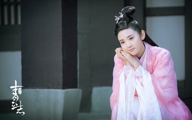 2016 Chinese fantasy wuxia Legend of Chusen aka Zhu Xian