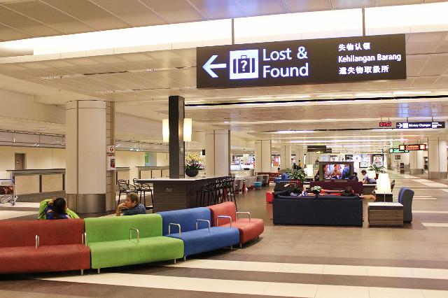 lounge gratis di bandara changi