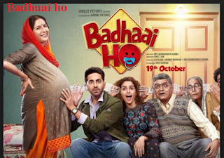 Badhaai Ho Full Movie Review in hindi step by step | delhi technical hindi blog !
