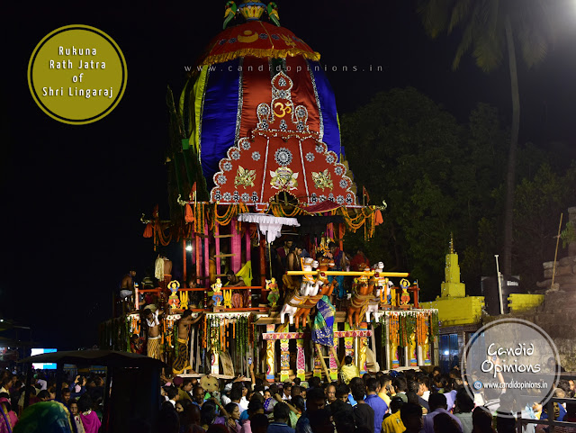 Rukuna Ratha Jatra Of Shri Lingaraj At Bhubaneswar