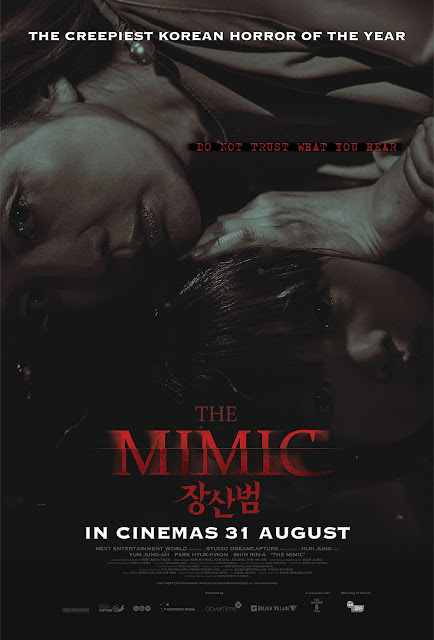 Sinopsis The Mimic / Jangsanbeom / 장산범 (2017) - Film Korea