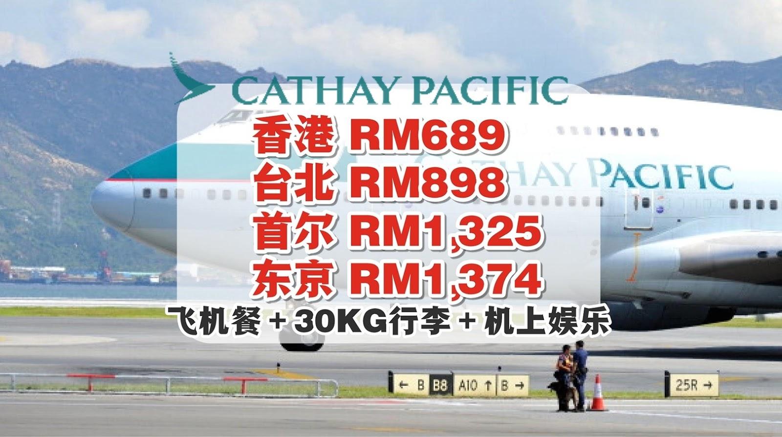 Cathay Hotel Penang Spa