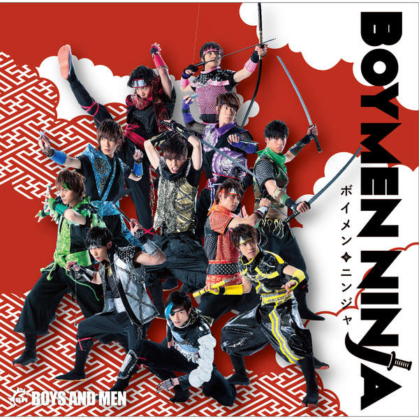 [Single] BOYS AND MEN – BOYMEN Ninja (2016.01.06/MP3/RAR)