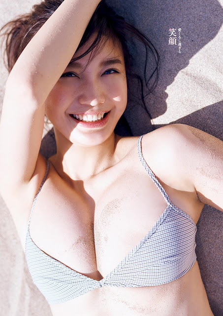 小倉優香 Ogura Yuka Weekly Playboy No 26 June 2017 Photos