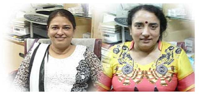 Dr. Anju Goswami & Dr. Sunita Kaushik
