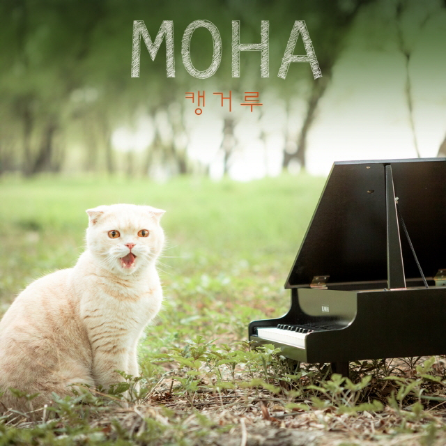 [Single] Moha – The First Story