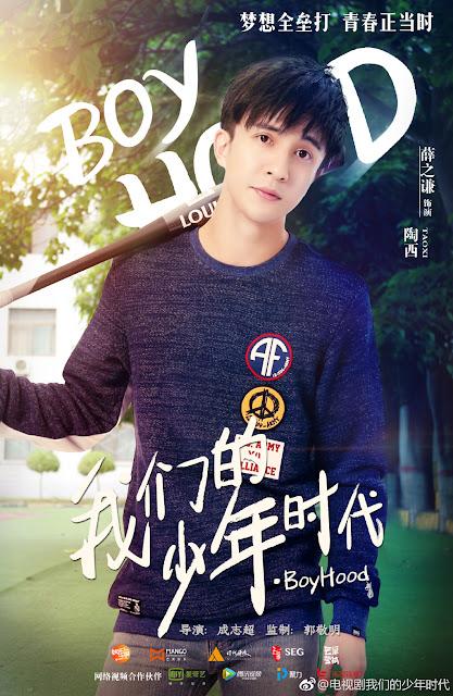 Xue Zhi Qian Boyhood