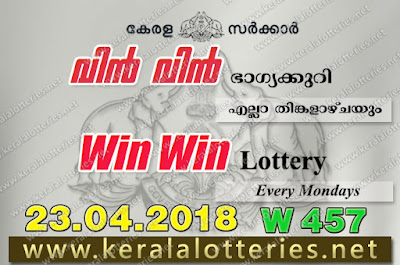 """kerala lottery result 23 4 2018 Win Win W 457"", kerala lottery result 23-04-2018, win win lottery results, kerala lottery result today win win, win win lottery result, kerala lottery result win win today, kerala lottery win win today result, win win kerala lottery result, win win lottery W 457 results 23-4-2018, win win lottery w-457, live win win lottery W-457, 23.4.2018, win win lottery, kerala lottery today result win win, win win lottery (W-457) 23/04/2018, today win win lottery result, win win lottery today result 23-4-2018, win win lottery results today 23 4 2018, kerala lottery result 23.04.2018 win-win lottery w 457, win win lottery, win win lottery today result, win win lottery result yesterday, winwin lottery w-457, win win lottery 23.4.2018 today kerala lottery result win win, kerala lottery results today win win, win win lottery today, today lottery result win win, win win lottery result today, kerala lottery result live, kerala lottery bumper result, kerala lottery result yesterday, kerala lottery result today, kerala online lottery results, kerala lottery draw, kerala lottery results, kerala state lottery today, kerala lottare, kerala lottery result, lottery today, kerala lottery today draw result, kerala lottery online purchase, kerala lottery online buy, buy kerala lottery online, kerala lottery tomorrow prediction lucky winning guessing number, kerala lottery, kl result,  yesterday lottery results, lotteries results, keralalotteries, kerala lottery, keralalotteryresult, kerala lottery result, kerala lottery result live, kerala lottery today, kerala lottery result today, kerala lottery results today, today kerala lottery result"