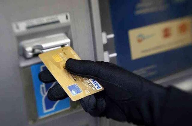 एटीएम से पैसे निकालने की विधि, ATM se paise nikalne ke naye tarike