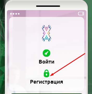 Регистрация в Altum Capital