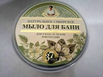 bee.pl sklep kosmetyki naturalne, czarne mydło Agafii 37 ziół, naturalne syberyjskie mydło