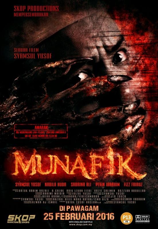 Munafik (2016) Movie free download