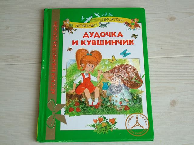 Рассказы В.Катаева, В.Осеевой, В.Драгунского и др.