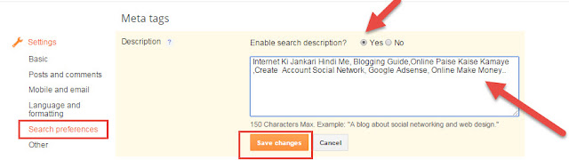 Must Blog Blogger SEO Tips in Hindi