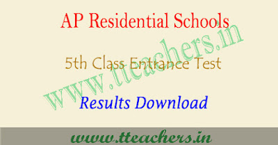 AP Residential school results 2018, aprs school 5th class result
