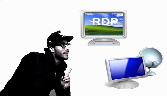 طريقة الحصول على RDP مجاني بسهولة