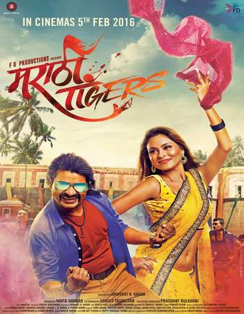 Poster Of Marathi Tigers 2016 Marathi 750MB pDVD x264 Free Download Watch Online