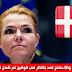 وزيرة الهجرة والاندماج تعد بالنظر في قوانين لم شمل العائلات