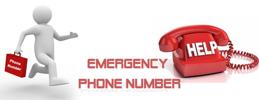 เบอร์โทรฉุกเฉินทุกหน่วยงาน