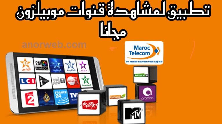 tv mobilezone gratuit