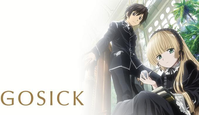 جميع حلقات انمي Gosick مترجم على عدة سرفرات للتحميل والمشاهدة المباشرة أون لاين جودة عالية HD