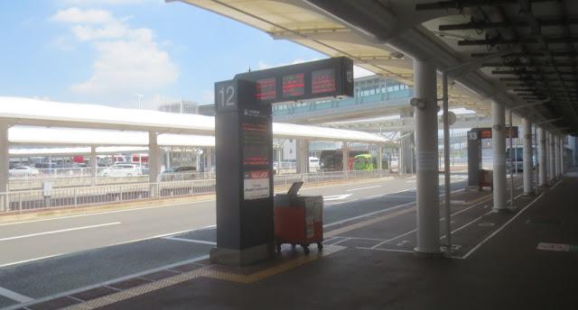 Busbahnhof am Flughafen Tokio-Narita