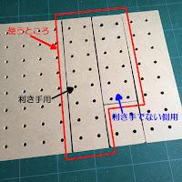 自作糸撚り器材料1