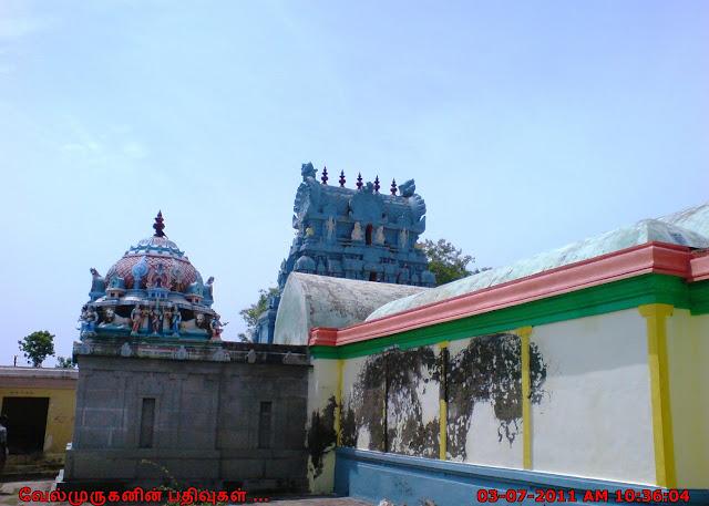 ThiruMayendirapalli Devara sthalam