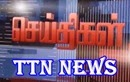 TTN News 23-07-2016 | Tamil Television Network