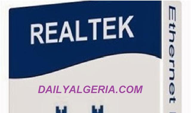 Download Realtek Audio Driver. تعريف الصوت ريال تيك