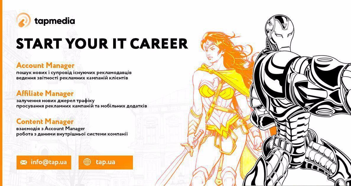 TapMedia шукає Trainee/Junior Affiliate Manager