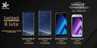 Promo Samsung Galaxy Terbaru 2017 di Indonesia