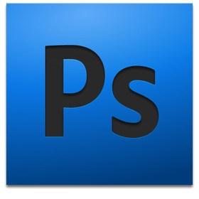 تحميل برنامج Adobe Photoshop صنع و تحرير الصور