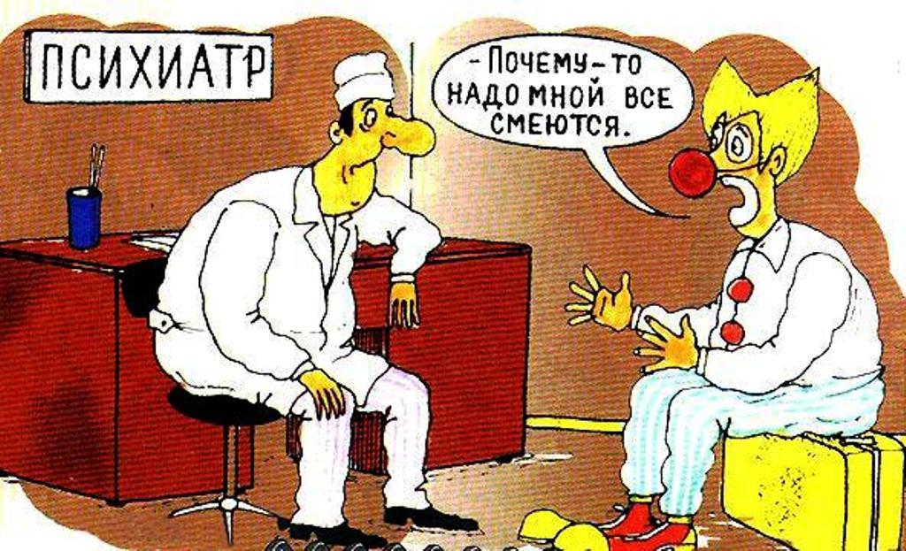 Юля открытки, психиатр смешные картинки