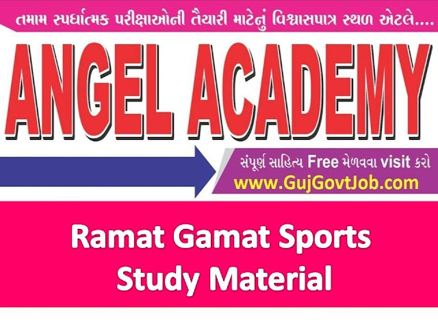 Angel Academy Ramat Gamat Sports Material for GSSSB, HTAT, TAT, TET-1, Revenue Talati