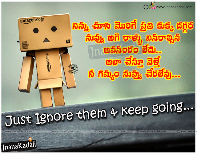 Here is a Best Telugu Good Morning Wishes with Nice Inspiring Messages and Wallpapers, Top Telugu Good Morning Friends Images,Beautiful telugu quotations, Top motivational telugu quotes, Inspirational Good morning Telugu quotes messages, Good morning Telugu quotes,Telugu Cute Good Morning Messages for All, Top Motivated Good Morning Wallpapers and Messages, New Telugu Good Morning Thoughts and quotes images, All Time Best Telugu Good Morning Sayings and New Words,Best Telugu Good morning quotes, Telugu Good morning inspirational life quotes, Good morning telugu quotes, Inspiring telugu quotations, Inspirational telugu top quotations,  Good morning inspirational messages, Best telugu sms quotes messages for friends.