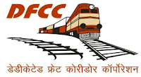 DFCCIL naukri  jobs recruitment