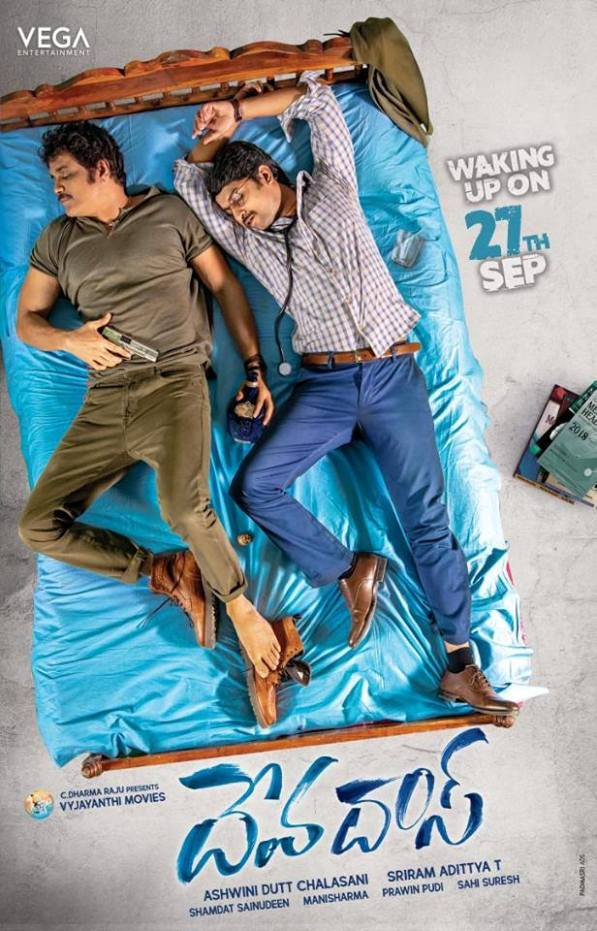 full cast and crew of movie Devadas 2018 wiki Devadas story, release date, Devadas – wikipedia Actress poster, trailer, Video, News, Photos, Wallpaper