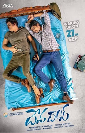 Devadas Movie Box Office Collection 2018 wiki, cost, profits, Devadas Box office verdict Hit or Flop, latest update Budget, income, Profit, loss on MT WIKI, Wikipedia