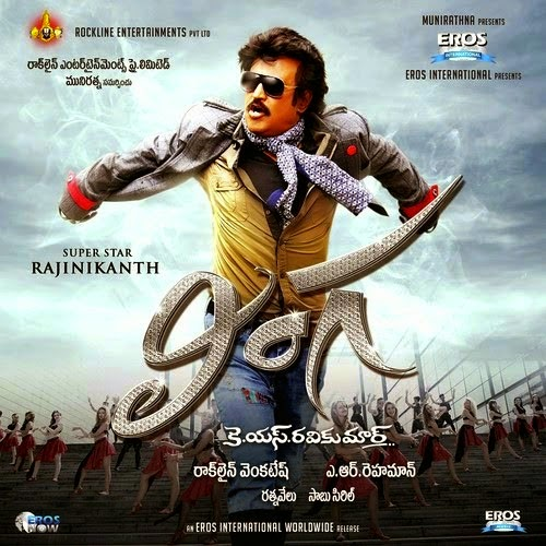 Lingaa (2014) Telugu Movie mp3 Songs Free Download Doregama