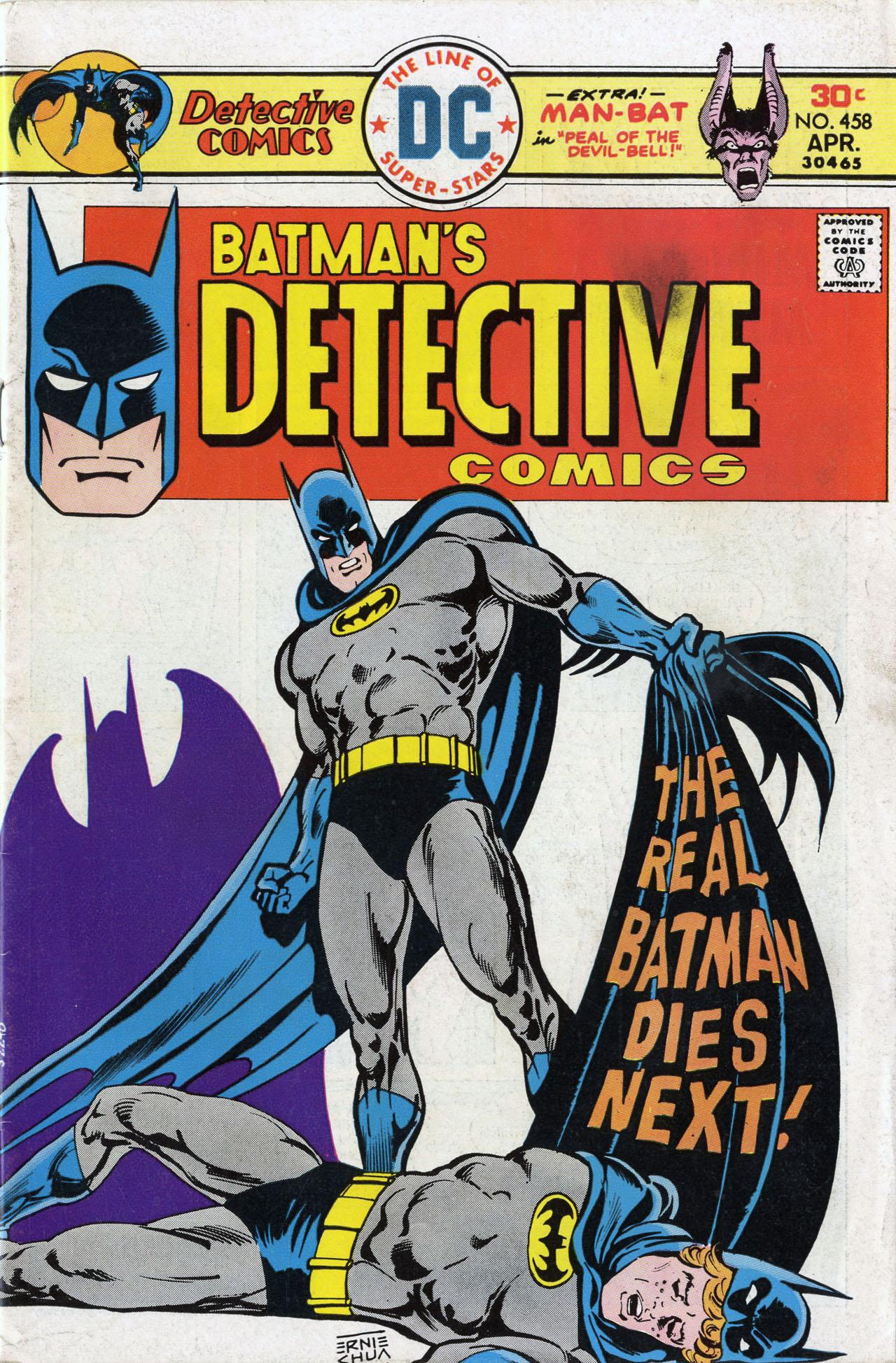 Detective Comics (1937) 458 Page 1