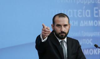 Τζανακόπουλος: Είμαστε πάρα πολύ κοντά ώστε να βρεθούν λύσεις