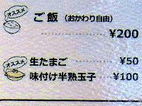 HP情報2 鯱市(しゃちいち)錦通伏見店