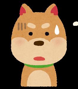 犬のイラスト「焦った顔」