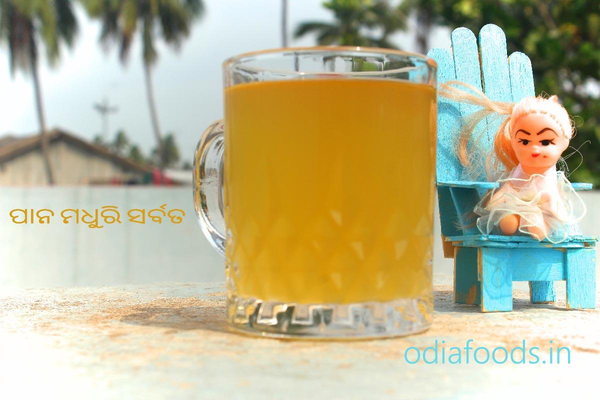 ପାନ ମଧୁରି ପଣା ସର୍ବତ – Fennel seed drink – Homemade without Preservatives –  Saunf Sharbat